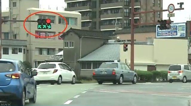 日本一危険な交差点 江平五差路 宮崎に関連した画像-06