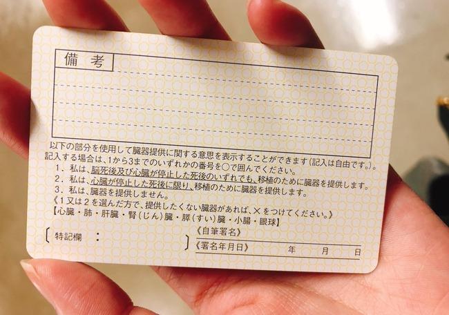 声優 田村ゆかり イベント 身分証明書 3日 勉強 小型特殊免許に関連した画像-02