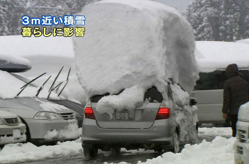 「大雪」の画像検索結果