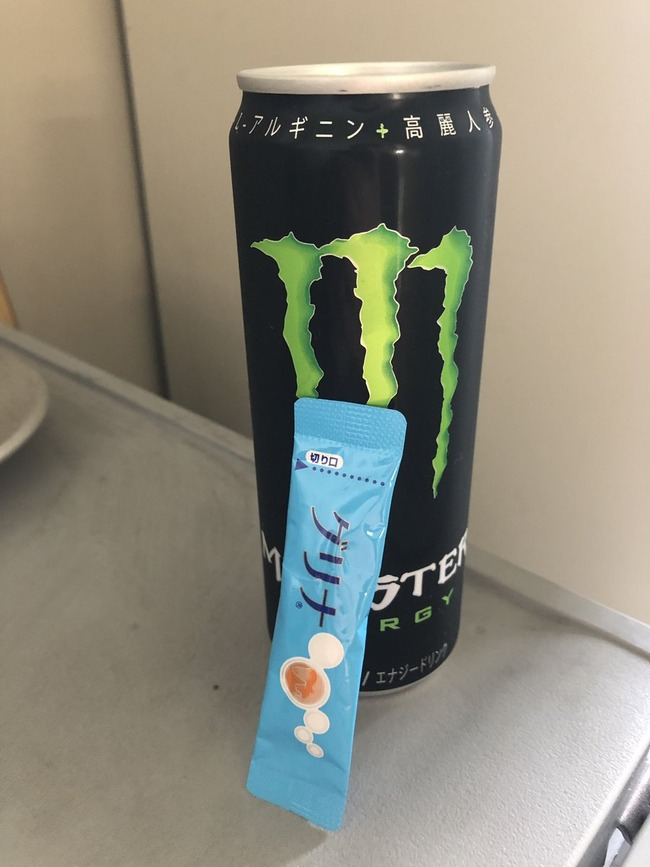 モンスターエナジー モンエナ グリナ サプリ 目覚め カフェインに関連した画像-02