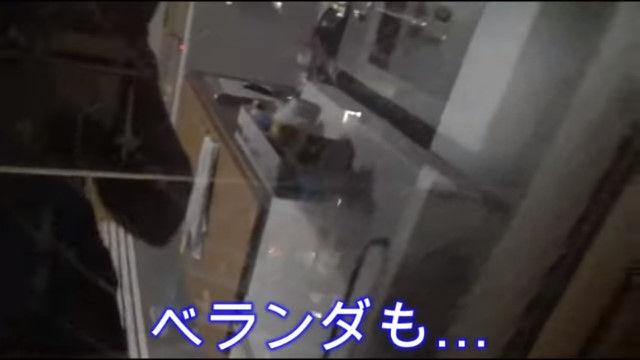 大川隆法 息子 大川宏洋 幸福の科学 職員 自宅 特定 追い込みに関連した画像-46