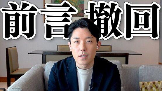 中田顔出し引退撤回に関連した画像-01