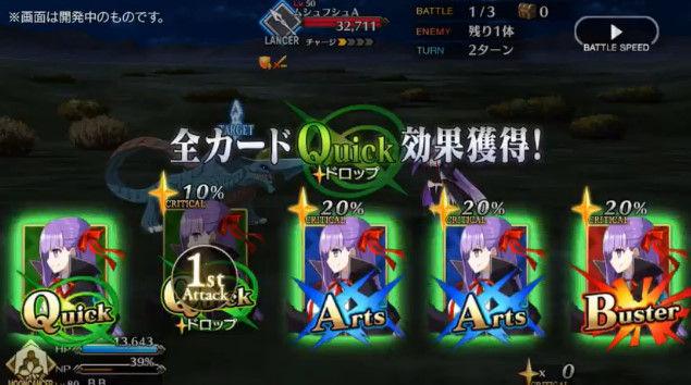 FGO Fate グランドオーダー フェイト エクストラ CCC コラボ イベントに関連した画像-19