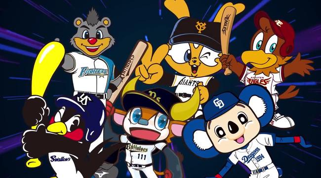 プロ野球 ファミスタ クライマックス 女子プロ野球 名球会 ドアラ マスコット つば九郎 山本昌 に関連した画像-11