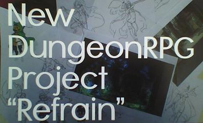 日本一ソフトウェア ダンジョンRPG Refrainに関連した画像-01