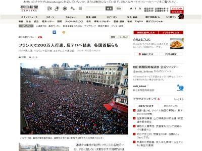 フランス デモに関連した画像-02