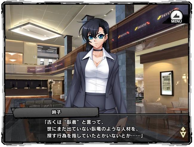 対魔忍RPG ガチャ ソシャゲ DMM 隠語 人材登用に関連した画像-03