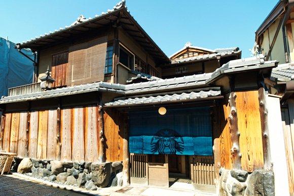 スタバ 京都 和風に関連した画像-02