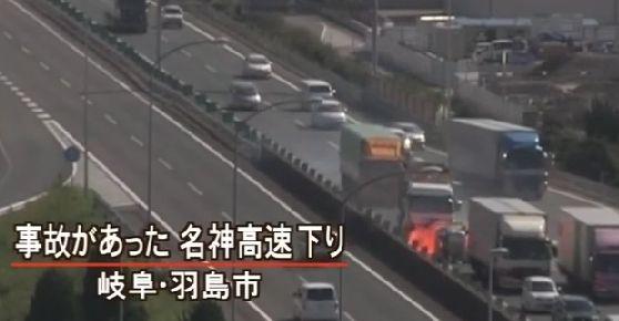事故 高速道路に関連した画像-01