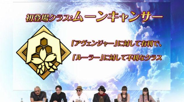 FGO Fate グランドオーダー フェイト エクストラ CCC コラボ イベントに関連した画像-14