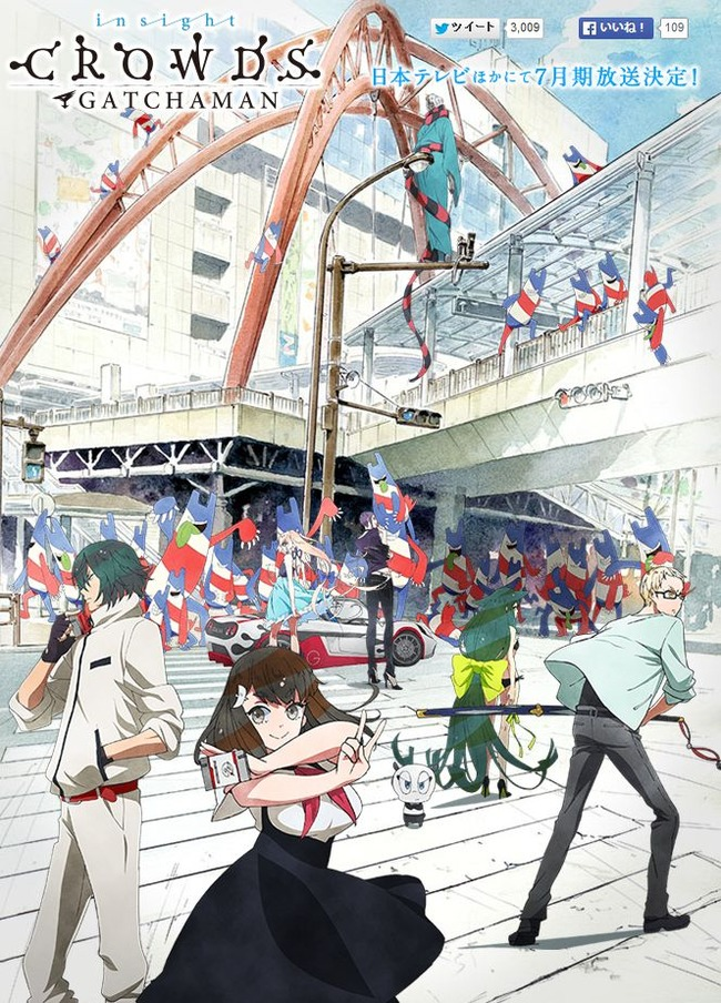 ガッチャマンクラウズ インサイト キービジュアル 夏アニメに関連した画像-02