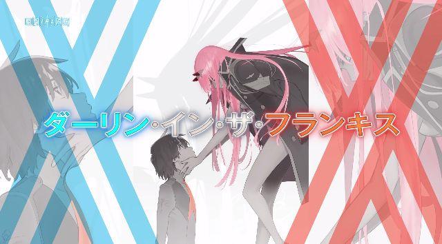 トリガー 新作アニメ ダーリン・イン・ザ・フランキスに関連した画像-01