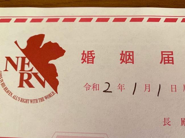 山本希望 声優 結婚 アイドルマスター シンデレラガールズ 城ヶ崎莉嘉に関連した画像-03
