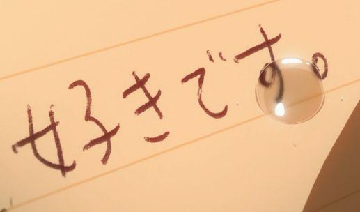 ファンレター 有名人 松岡修造に関連した画像-01