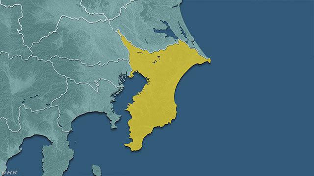 【新型コロナ】千葉県で新たに20代男性の感染確認…14日以内に海外への渡航歴はなし