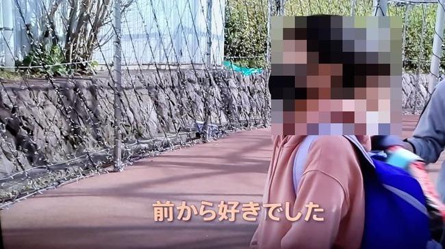 テレビ 取材 小学生 男子 告白 女子 黒歴史 思い出 青春に関連した画像-01