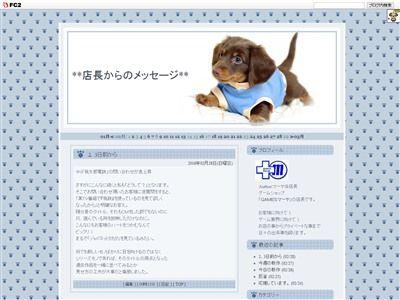 桃太郎電鉄 アメトーークに関連した画像-02
