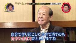 梅ジャム 職人 昭和 駄菓子 梅の花本舗 廃業 に関連した画像-06