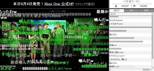 XboxOne 発売記念生放送に関連した画像-02
