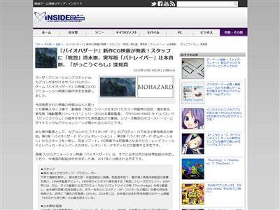 バイオハザード CG 映画 新作に関連した画像-02