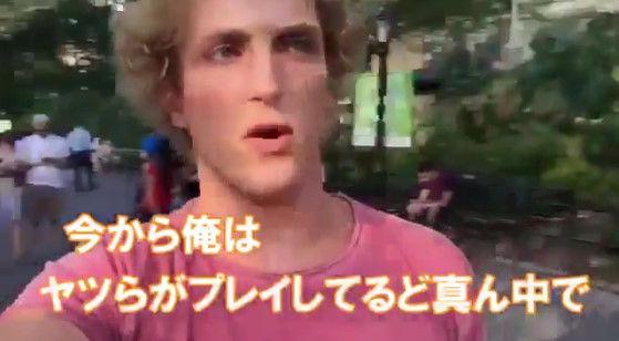 ポケモンGO アメリカ イタズラに関連した画像-02