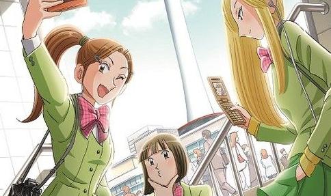 こち亀 秋本治 けいおん 女子高生 京アニ 京都アニメーション 日常系 ファインダーに関連した画像-01
