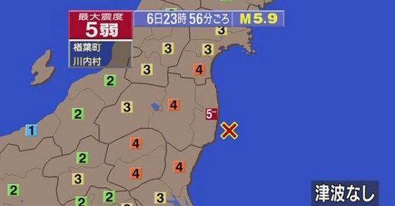 福島県沖地震に関連した画像-01