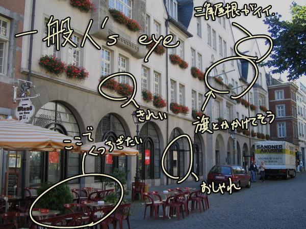 ゲーム脳 風景に関連した画像-02