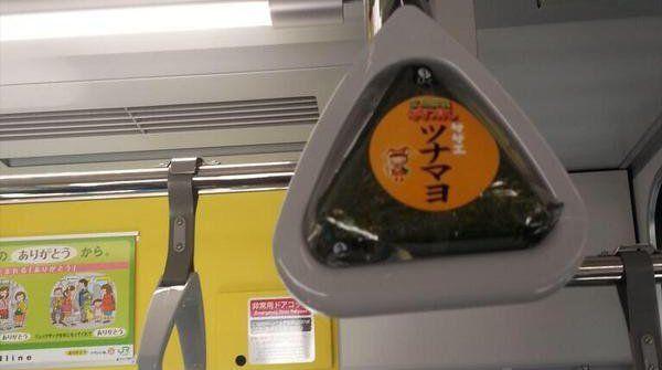 電車 つり革 盗難に関連した画像-01