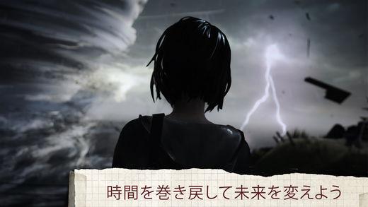 神ゲー ADV ライフイズストレンジ スマホ iOS 事前予約に関連した画像-04