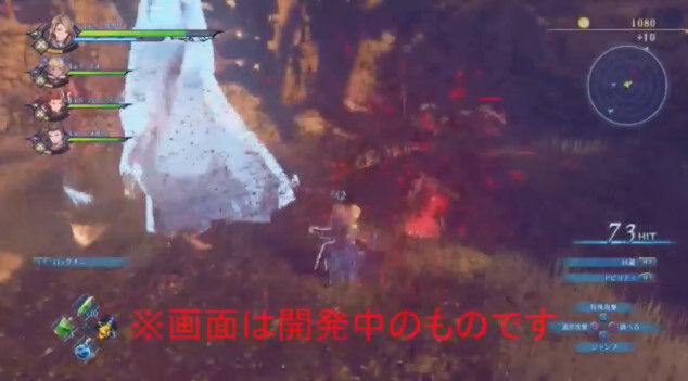 グランブルーファンタジー リンク PS4 Re:LINK アクションRPG プレイ動画に関連した画像-10