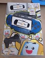 PSP2TV1