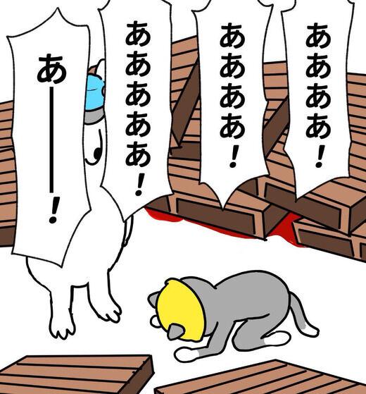 現場猫 中央労働災害防止協会 安全衛生かべしんぶん ゼロ災 労災に関連した画像-06