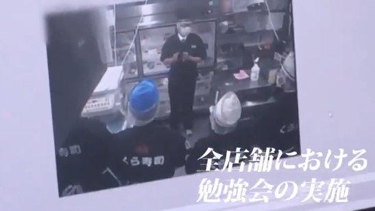 くら寿司 不適切動画 バイトテロ バカッター 衛生管理 監視カメラに関連した画像-02