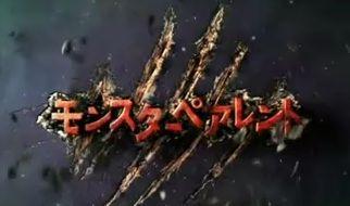 モンスターペアレント もんぺに関連した画像-01