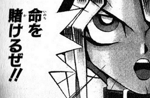 デュエルマスターズ 切札勝舞 コロコロアニキ カードゲーム 命 死ぬに関連した画像-05