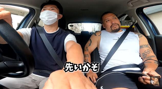 樋高リオ 煽り運転 プロボクサー 鉄パイプ ムキムキ チンピラに関連した画像-12