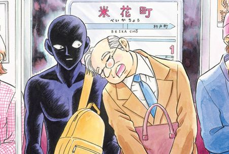 """【!?】名探偵コナンの""""黒い犯人""""が主人公の日常ギャグ漫画「犯人の犯沢さん」が連載開始wwwwww"""