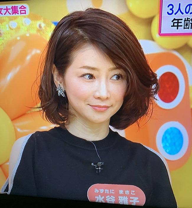 水谷雅子 美魔女 ヒルナンデスに関連した画像-02