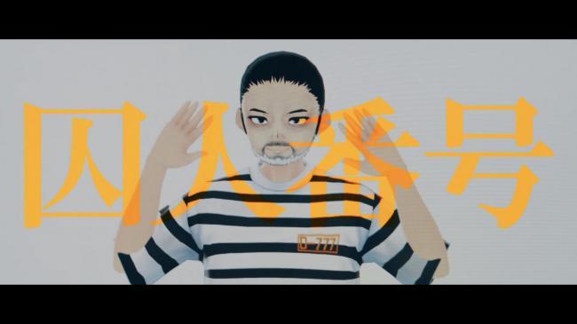 懲役太郎 極道系Vチューバー達磨 パクリ 上映中止に関連した画像-03