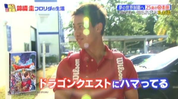錦織圭 テニス ドラゴンクエスト ドラクエ ゲーム ツイッター ツイートに関連した画像-02