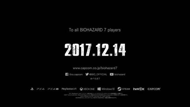バイオハザード7 クリス 無料DLCに関連した画像-12