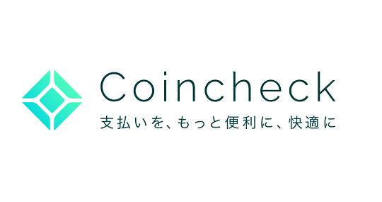 仮想通貨 コインチェック マネックス 買収 ビットコインに関連した画像-01