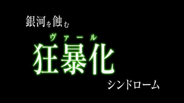 マクロスデルタ 歌姫 フレイア・ヴィオン 鈴木みのりに関連した画像-04