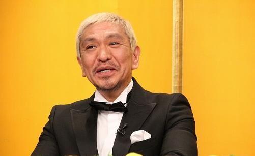 流行語大賞について、松本人志さん「『神ってる』なんて使ってる人いない 『ポケモンGO』にならなかったのは審査員のやくみつるが嫌ってたからちゃうか」