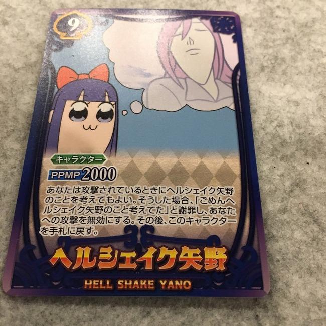 ポプテピピック カードゲーム クソ 感想 面白い トレーディングカードゲームに関連した画像-08