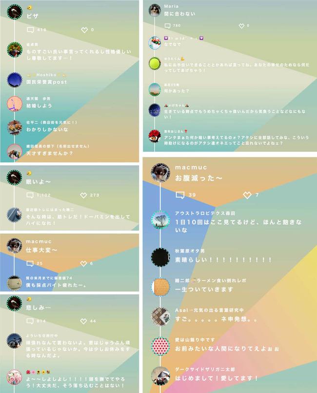 SNS AI ポジティブ ソードアート・オンライン UnderWorldに関連した画像-14