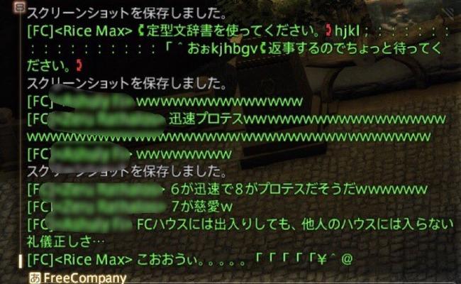 MMO 猫 キーボード PC FF14に関連した画像-06