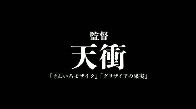 アズールレーン TV アニメ化に関連した画像-04
