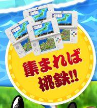 桃鉄 桃太郎電鉄2017 オンライン対戦に関連した画像-03